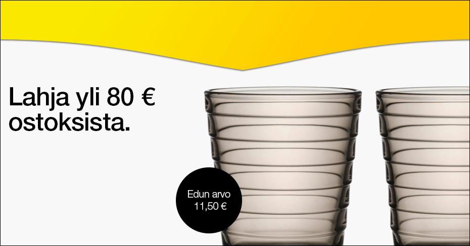 Aino Aalto -lasipakkaus kaupan päälle
